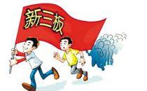 奥飞数据登陆新三板 华南IDC行业首家上市企业诞生
