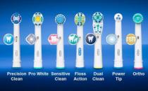 Oral-B iBrush 智能蓝牙电动牙刷 售价为1799元