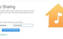 iOS 9 Beta 4发布,新功能汇总