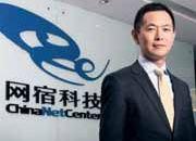 网宿海外CDN节点加速部署 未来三年增速100%