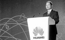 华为发布企业云服务战略 强调不索取数据价值