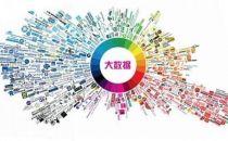 中国电信主导国际电联首个大数据标准获批