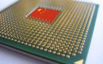 中国自主研发计算机芯片完成 9月将参加招标