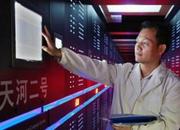 超级计算机如何帮助数据中心演变?