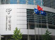 中国电信都筹备股权众筹了 你还以为它要玩完?