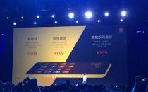 小米发布MIUI 7和红米Note2