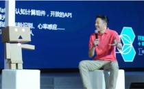 "IBM云计算开发者大会在京召开,正式发布""创客计划"""