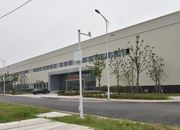 华中地区最大数据中心移动(襄阳)数据中心投入运营