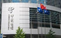 中国电信公布云计算收入:H1营收4.7亿元同比增长54%