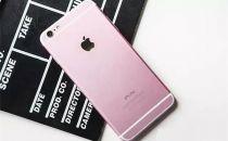 iPhone 6s确认新材质机身 两倍抗压能力
