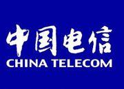中国电信财报:2015年上半年电信利润为109.8亿元 同比下降4%