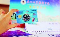 一张银行卡牵出电信行业受贿案 高管掩饰未果