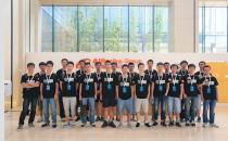 阿里举办首个中间件工程类大赛 浙大冠军获10万大奖
