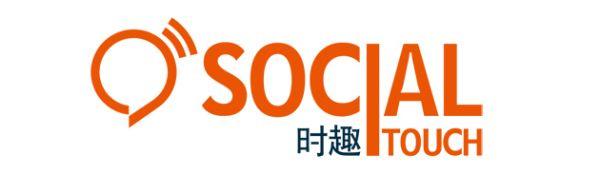 中国IDC圈9月1日报道,昨日,联想控股(3396.HK)宣布5850万美元战略投资企业移动社交营销解决方案提供商时趣Social Touch(以下简称时趣)。 资料显示,时趣成立于2011年,核心业务是为企业提供数字关系管理解决方案(Social CRM解决方案)。 联想控股方面表示,投资时趣是看好移动营销行业,企业服务市场特别是营销领域有很大的成长空间和投资空间,未来有机会走出新的行业巨头。 据了解,在投资时趣之前,联想控股已先后投资了拉卡拉、翼龙贷、云农场、世纪闻康等互联网企业。