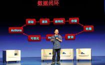 线性资本创始人王淮:投资人眼里的数据新时代