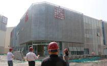 IDC圈探营:蓝汛首鸣国际云数据中心