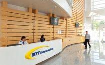 NTT Com为微软和亚马逊公有云提供私有云链接