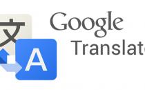 Android 6.0专属新技能:全局翻译功能
