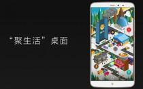 PPTV发布首款裸眼3D手机 定价2699元