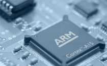 ARM成立智能硬件加速器 扶持初创公司