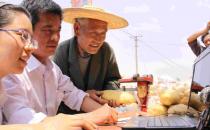 解读政策:推进农村布局 力促跨界融合