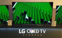 LG曲面OLED 4K电视亮相 这才是真正颠覆者
