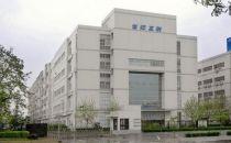 世纪互联建云计算南中国总部基地