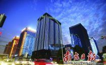 广东广电网络数据中心定位粤西南总部