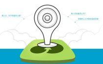 阿里云发布行业首个流式存储与播放解决方案