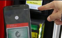 移动支付战开打 AndroidPay跟ApplePay有啥不同?