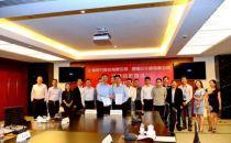 上海银行与阿里云合作 共建由大数据驱动的直销银行