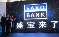 盛宝银行纳入欧洲最大云服务平台以支持多资产交易
