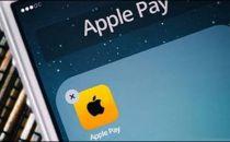苹果支付将登陆中国 6月已在上海自贸区注册