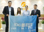 IDC圈探营第30期:高升科技