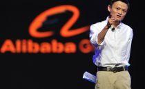 大跌眼镜!如何评价阿里巴巴上市一年表现?
