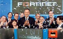 Fortinet谢青 照亮硅谷的北京爷们