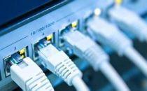 工信部扩大民营宽带试点范围:新增44个城市