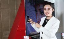 LGD将7.5毫米超轻薄电视引入家装市场