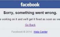 Facebook两周内三次发生大规模服务中断