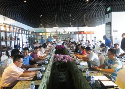 天蝎整机柜服务器业界交流会在京召开