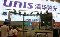 台媒:紫光欲收购东芝或SanDisk存储业务