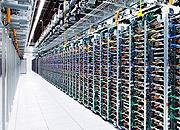 鄂尔多斯大数据中心投入使用