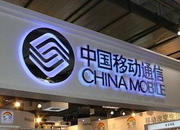 中国移动提前完成100万4G基站建设 用户达2.3亿
