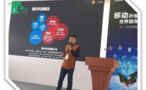华为开发者大会:高升CDN解决方案亮了!