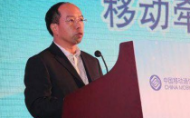 福建移动原副总经理林柏江等2人被开除党籍