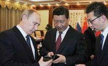 这家与普京有关的俄手机厂商被中国公司控股