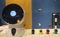Roby-Mini机器人发布:主打跟随陪伴服务