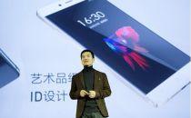 一加发布X系列手机 刘作虎称不做千元产品