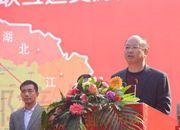 湖南广电网络云数据中心项目石门开工