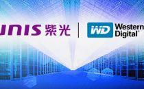 紫光出资8058万美元与西部数据建合资公司